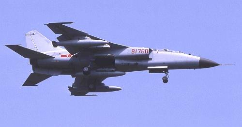 orbat-planaf-jh7-81760