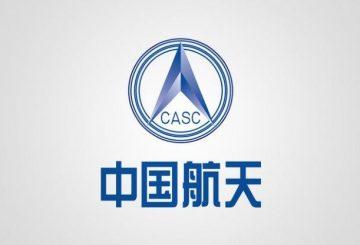 China-Aerospace-Science-and-Technology-Corporation