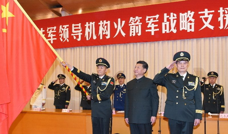 jinping-ceremony