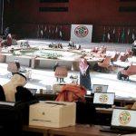 Atalayar_41ª Cumbre del Consejo de Cooperación del Golfo