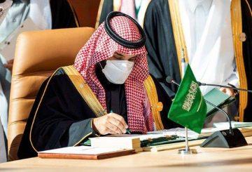 Atalayar_El Príncipe Heredero de Arabia Saudita