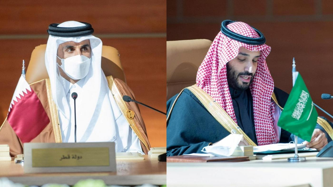 gcc thani mbs summit deal 05012021 Reuters (1)