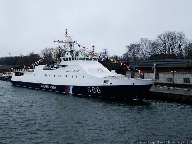 Project_22460_patrol_vessel_Russian_Border_Guard_FSB