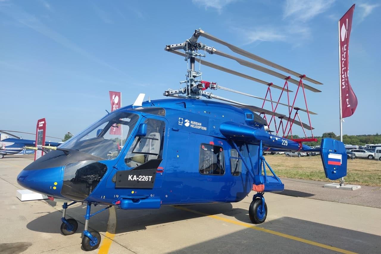 Ka-226TClimber