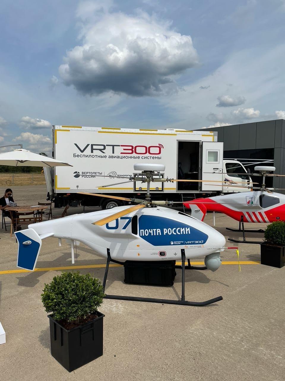 VRT-300
