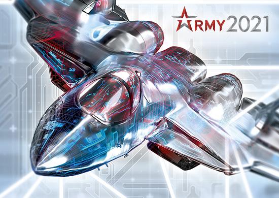 1_Army-2021 (1) (002)