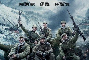 the-battle-at-lake-changjin_JPG_750x400_crop_q85